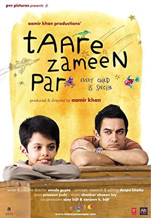 Cover: Taare Zameen Par - Ein Stern auf Erden