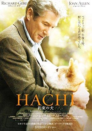 Cover: Hachiko - Eine wunderbare Freundschaft